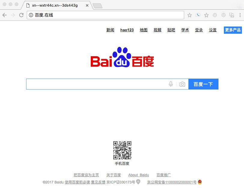 Baidu Online