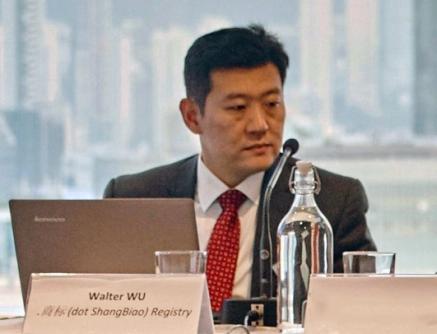Walter Wu dot Trademark in Hong Kong_psE1